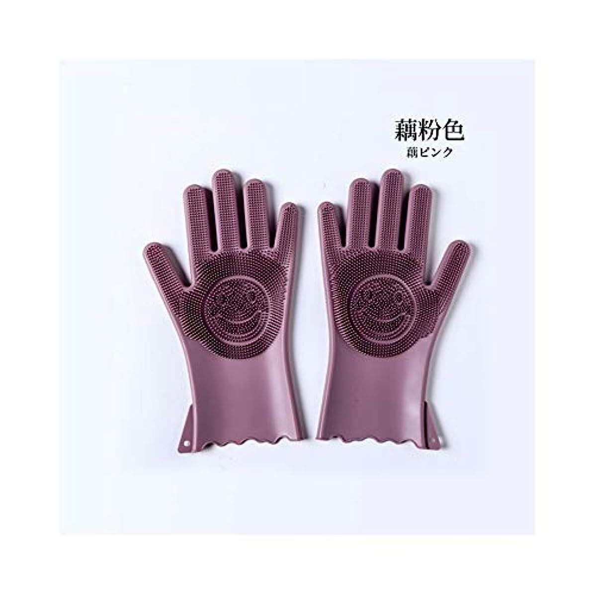 祭り毛細血管平和な使い捨て手袋 作業用手袋防水厚くて丈夫なシリコーン多機能キッチン家庭用手袋 ニトリルゴム手袋 (Color : PINK, Size : M)