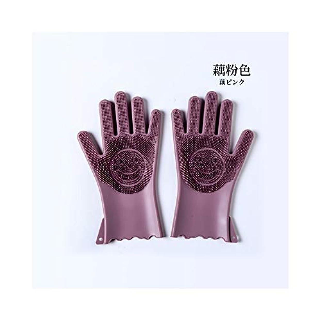 使い捨て手袋 作業用手袋防水厚くて丈夫なシリコーン多機能キッチン家庭用手袋 ニトリルゴム手袋 (Color : PINK, Size : M)