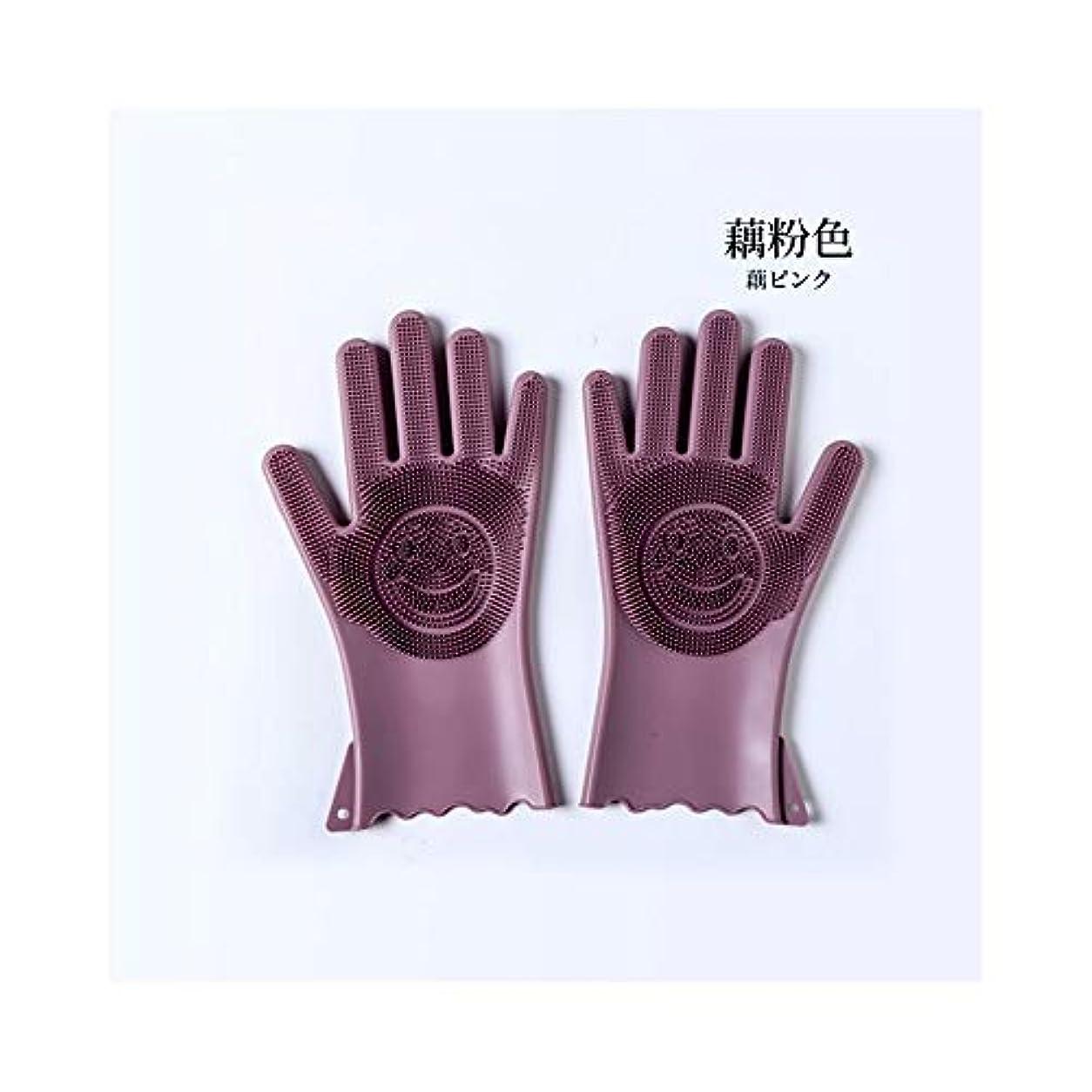 地元寛大さタイル使い捨て手袋 作業用手袋防水厚くて丈夫なシリコーン多機能キッチン家庭用手袋 ニトリルゴム手袋 (Color : PINK, Size : M)