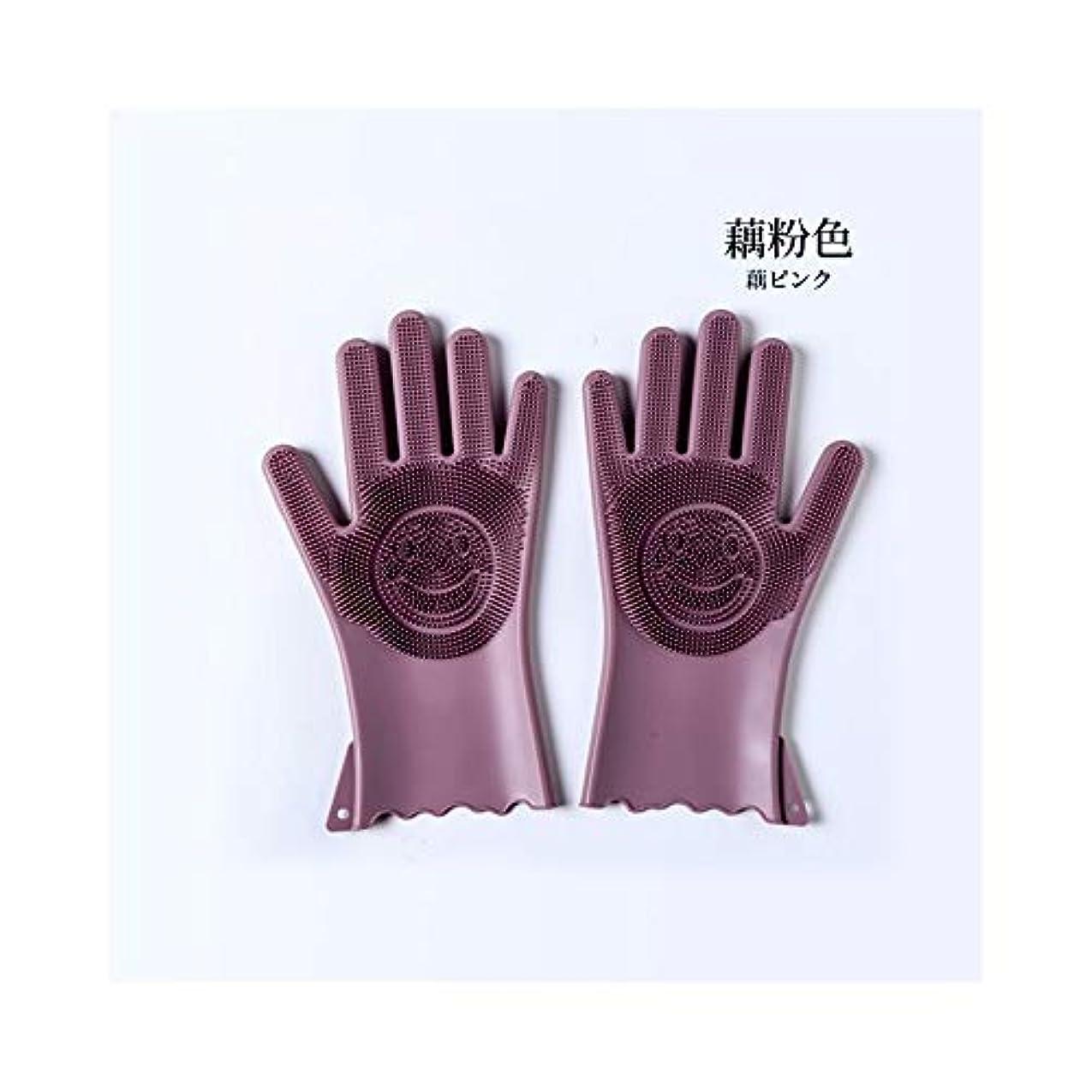 ライド指紋疲れた使い捨て手袋 作業用手袋防水厚くて丈夫なシリコーン多機能キッチン家庭用手袋 ニトリルゴム手袋 (Color : PINK, Size : M)