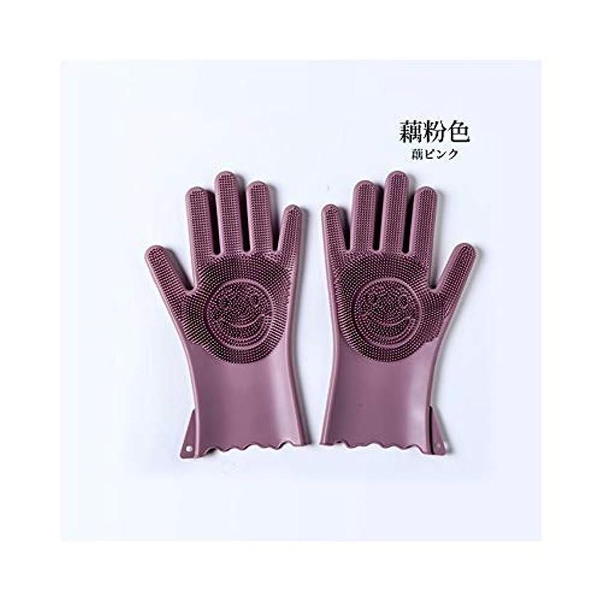 赤面レキシコン森林使い捨て手袋 作業用手袋防水厚くて丈夫なシリコーン多機能キッチン家庭用手袋 ニトリルゴム手袋 (Color : PINK, Size : M)