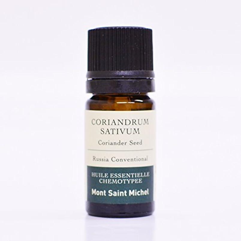 本質的ではない有名人酸っぱいコリアンダーシード5mL
