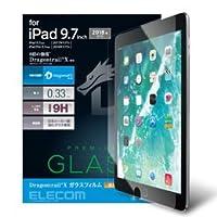 【まとめ 2セット】 エレコム 9.7インチ iPad 2018年モデル&2017年モデル&Pro9.7インチ/保護フィルム/ガラス/ドラゴントレイル TB-A18RFLGGDT