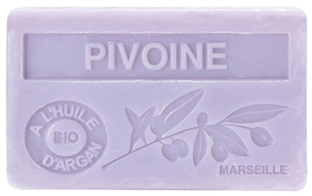 強調する質量スクレーパーノルコーポレーション アルガン石鹸 ラ?メゾン?ド?マルセイユ プロヴァンス OB-PVP-1-18 ピオニーの香り 90g
