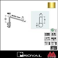 e-kanamono ロイヤル ロッドフックアップタイプ6φ 6RU 100 APゴールド