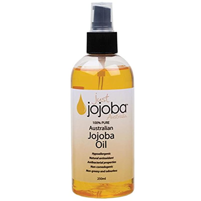 可決グラフィック元気な[Just Jojoba Australia]ジャストホホバ 100% ピュア ゴールデンホホバオイル 250ml(海外直送品)