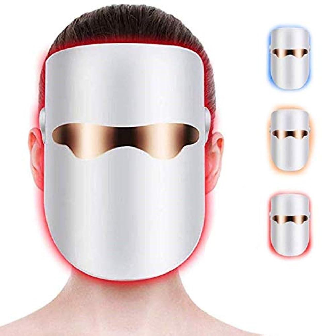 神学校収束はさみLEDフォトンフェイスマスク、しわ用美容スキンケアマスク、にきびアンチエイジング