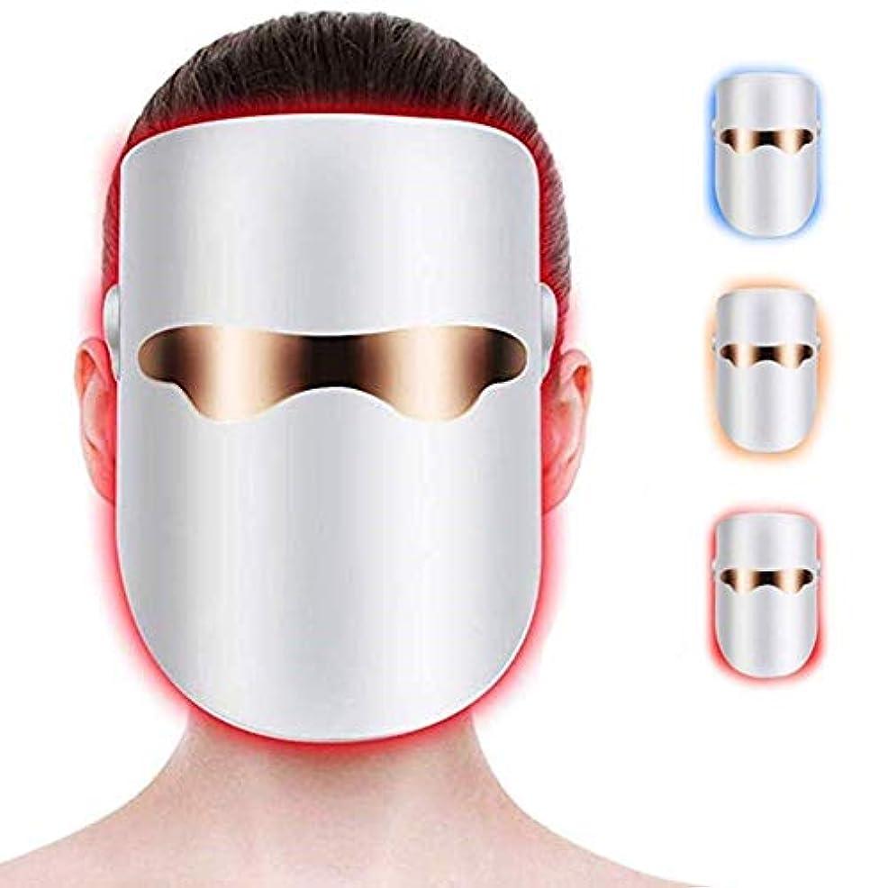 大聖堂反逆者フルートLEDフォトンフェイスマスク、しわ用美容スキンケアマスク、にきびアンチエイジング