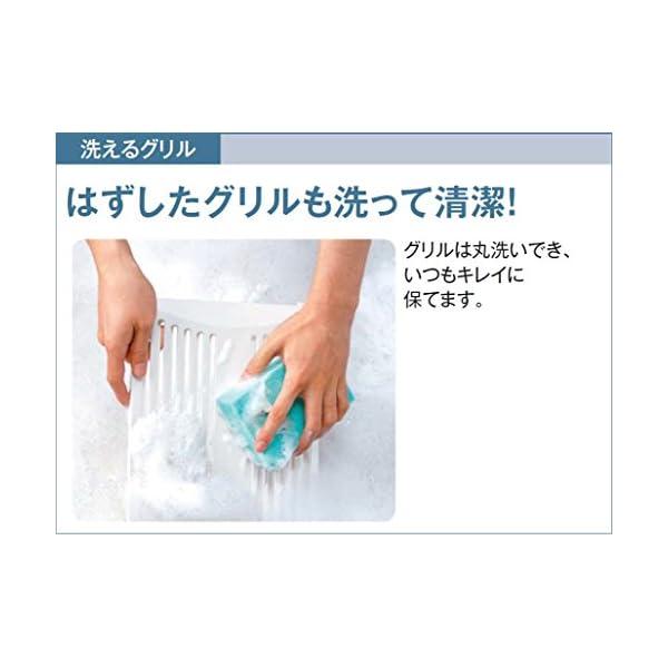 KOIZUMI(コイズミ) 窓用エアコン 【高...の紹介画像4