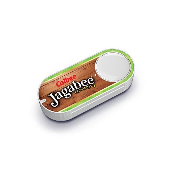 Jagabee (じゃがビー) Dash Buttonの商品画像