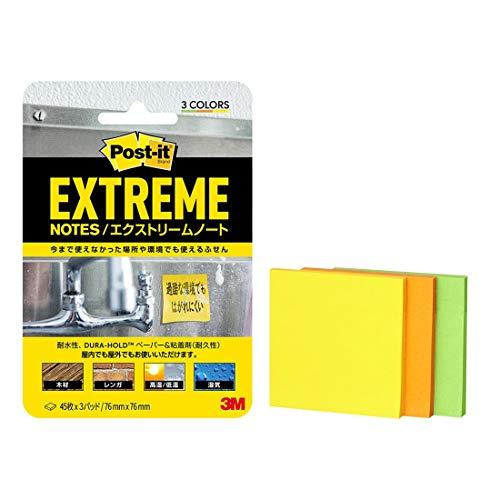 スリーエム ポストイット 付箋 エクストリームノート 耐水耐候性 屋外使用可能 76×76mm 45枚 3パッド 3色 EXTRM33-3ASJ1