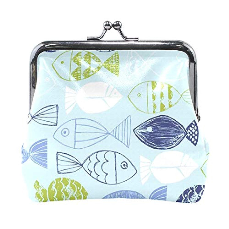 がま口 小銭入れ 財布 魚柄 コインケース レザー製 丸形 軽量 人気 おしゃれ プレゼント ギフト 雑貨
