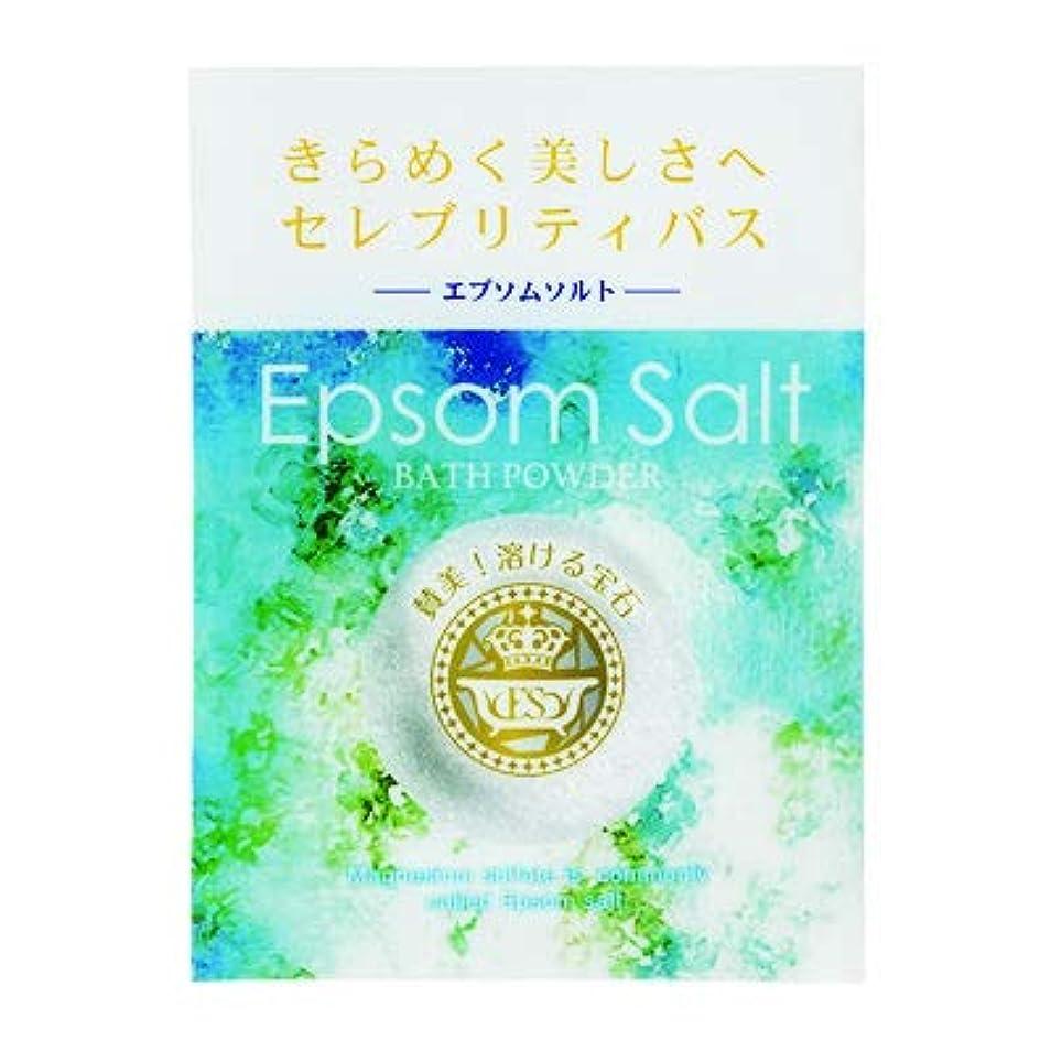 横向き博物館人質【まとめ買い6個セット】 エプソムソルト