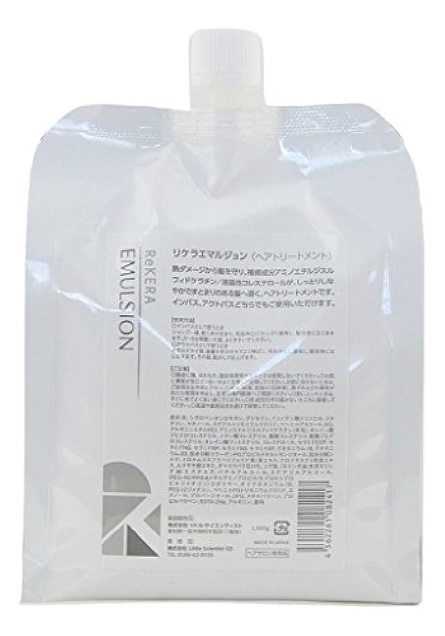 乳製品実際に暴力的なリトルサイエンティスト リケラエマルジョン 1Lレフィル ベータレイヤーエマルジョン後継商品