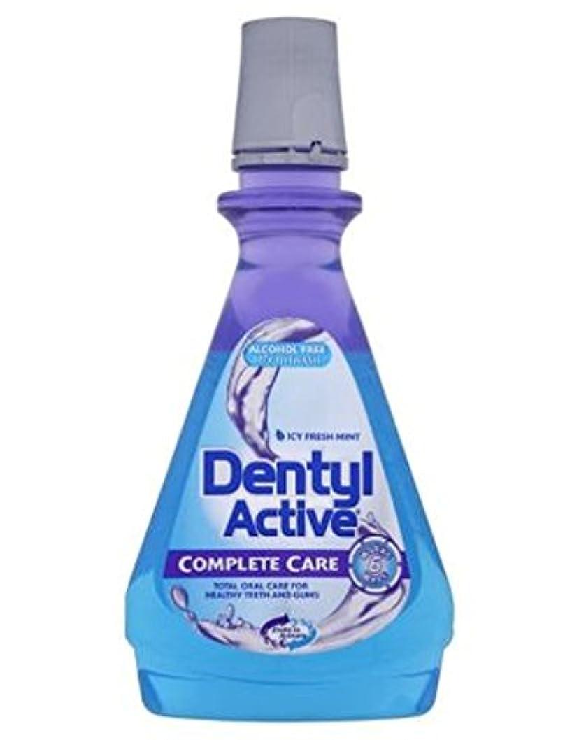 先行するスローヒントDentylアクティブケアミントマウスウォッシュ500ミリリットル (Dentyl) (x2) - Dentyl Active Care Mint Mouthwash 500ml (Pack of 2) [並行輸入品]