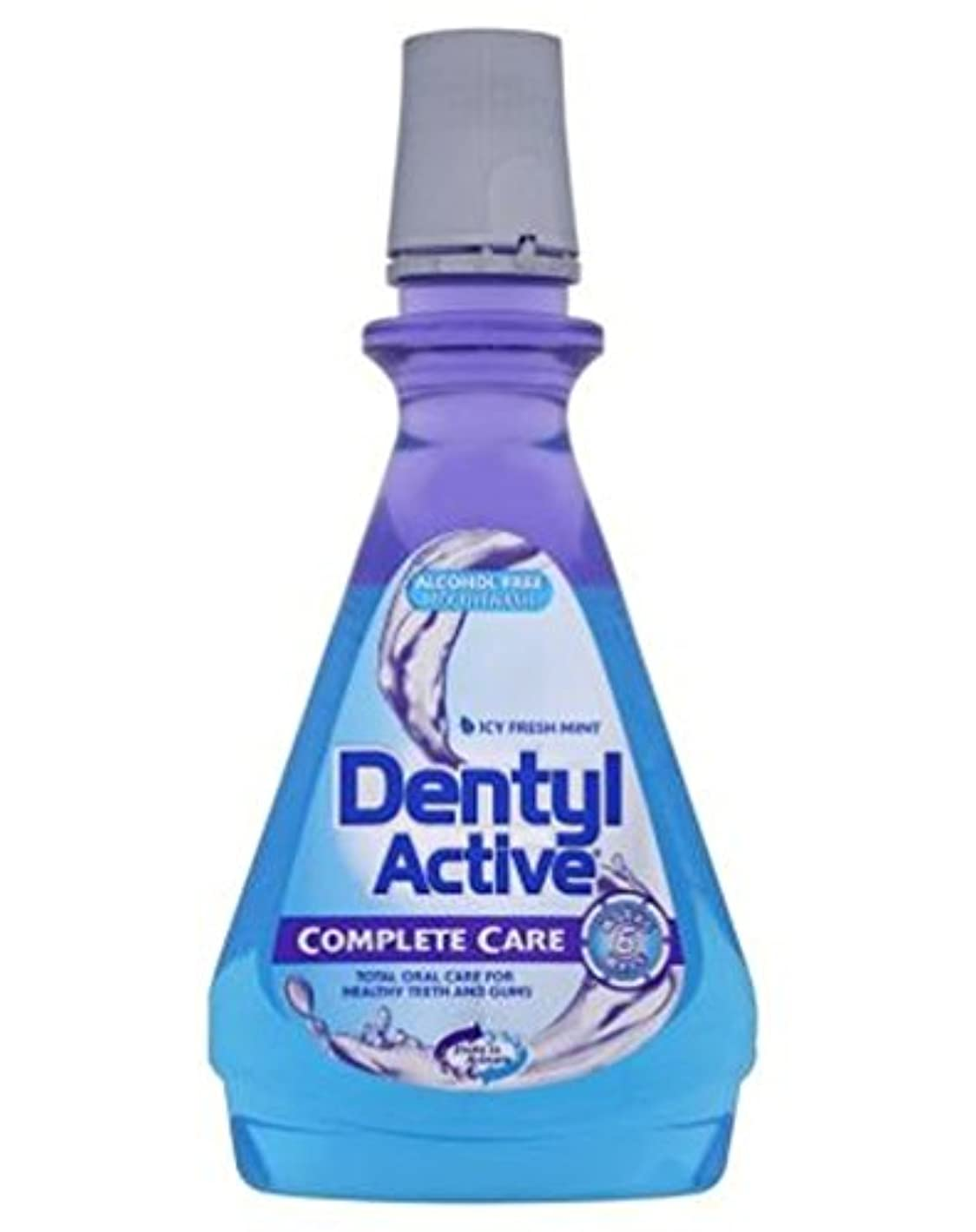 意識的漂流息苦しいDentylアクティブケアミントマウスウォッシュ500ミリリットル (Dentyl) (x2) - Dentyl Active Care Mint Mouthwash 500ml (Pack of 2) [並行輸入品]