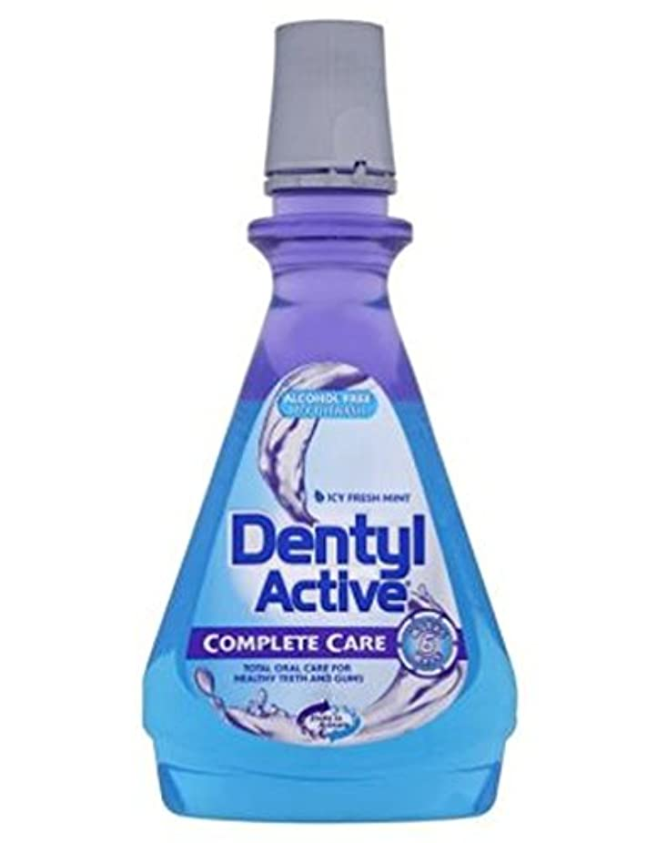 ワイヤーカバー遅れDentyl Active Care Mint Mouthwash 500ml - Dentylアクティブケアミントマウスウォッシュ500ミリリットル (Dentyl) [並行輸入品]