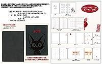 「手帳」スタジオジブリ OMR-03/2019スケジュールダイアリー 魔女の宅急便(大判)