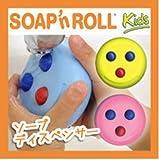 可愛い! ハンドソープ ディスペンサー soap'n roll kids ソープンロールキッズ ポンプ ボトル 容器 (pink)