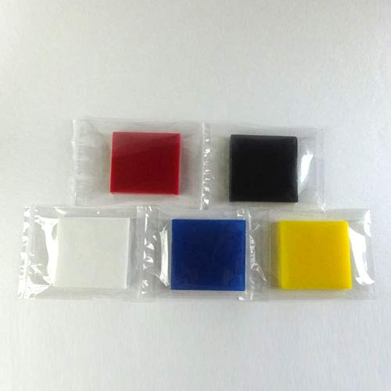 アンケートグリーンランド確立グリセリンソープ MPソープ 色チップ 5色(赤?青?黄?白?黒) 各30g