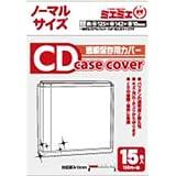 透明ケースカバー・ミエミエ CD・ノーマルサイズ (15枚入)