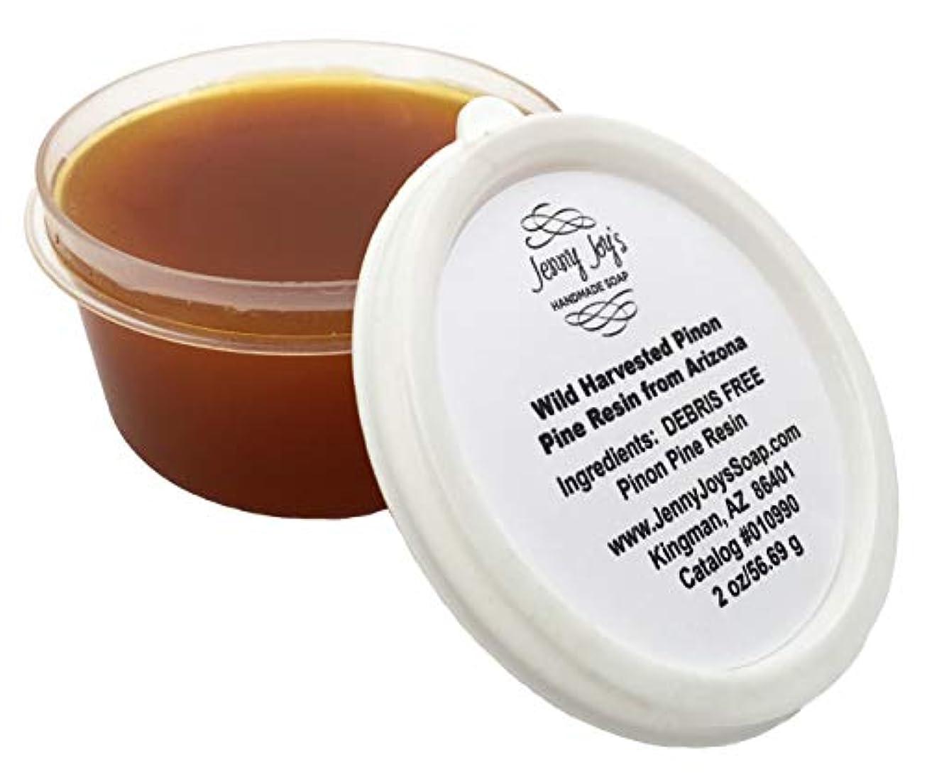 チューブ関係ライバルオーガニック ピニョン 松 純化された樹脂 アリゾナ産 2 oz. イエロー 010990
