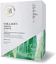 Botanical Path Collagen Beauty Greens - Apple Coconut, Apple Coconut, 324 grams