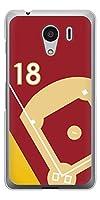 DIGNO G 602KC ハードケース IB924 baseball_グラウンド 素材クリア UV印刷