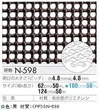 トリカルネット プラスチックネット CLV-SN-598 黒 大きさ:幅1000mm×長さ1m 切り売り