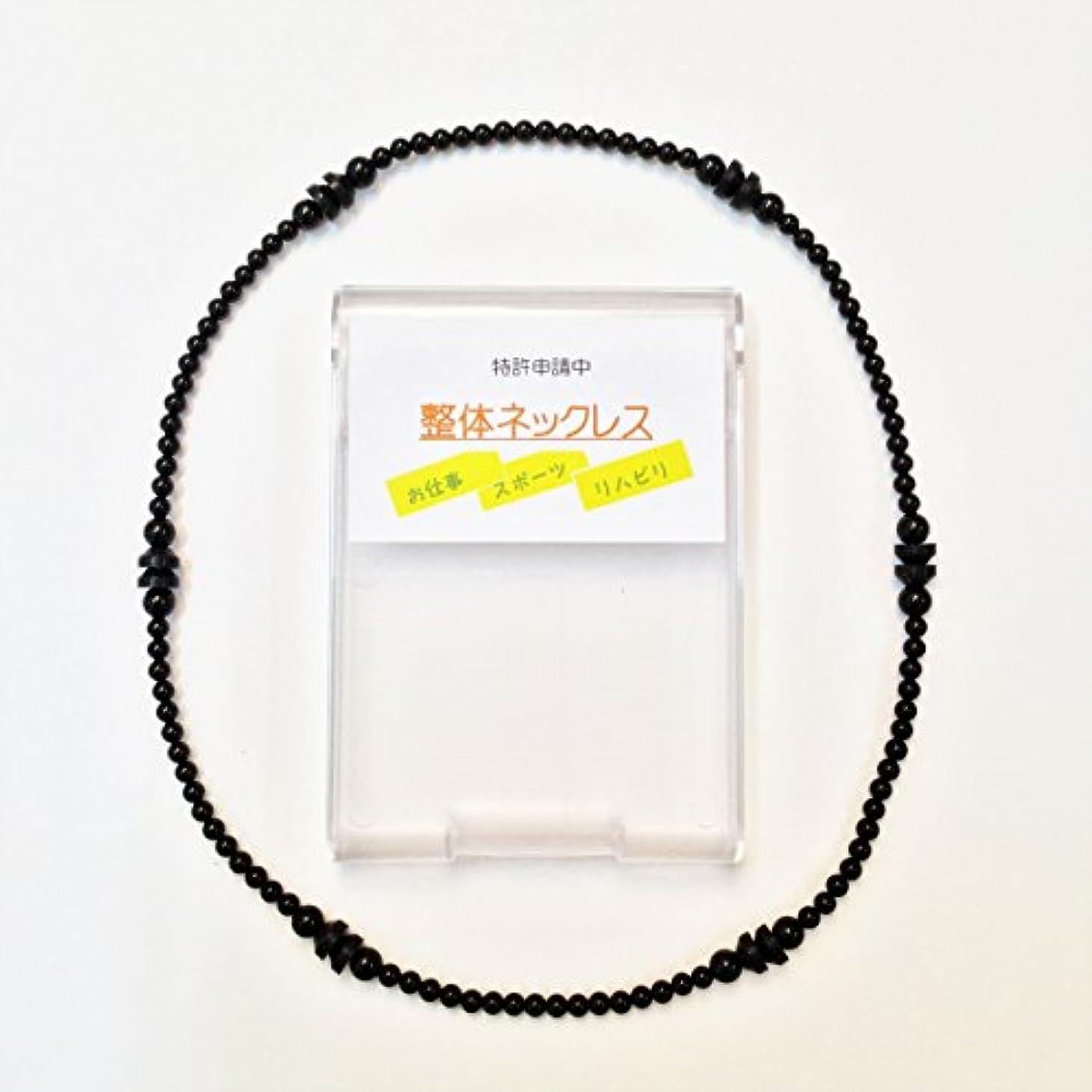 いいね理想的盗難肩楽ネックレス(磁石とチタン入り)特殊ゴムのツボ押し作用 (LL)