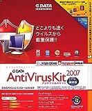 G DATA アンチウイルスキット 2007 3ユーザー 優待版