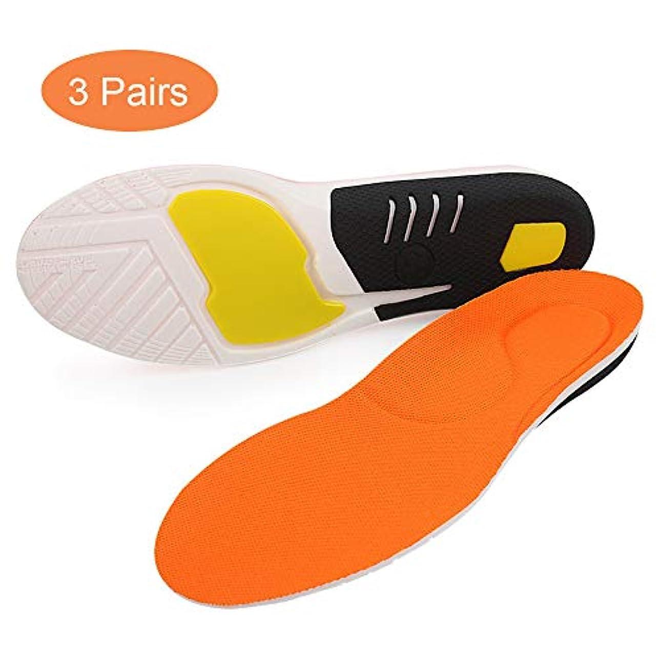 スポーツインソール3ペアフットマッサージ矯正インソール汗を吸収ソフト厚く通気性を緩和フィットネス、ランニング、テニスのための足底圧切断可能,L