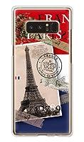 ガールズネオ Galaxy Note8 docomo SC-01K/au SCV37 ケース (フランス◆Bonjour Paris) SAMSUNG SC-01K-PC-COM-6012