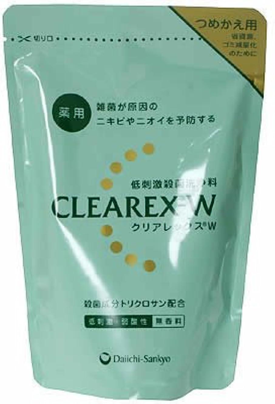きつくピンク博物館クリアレックス W 詰替用 380mL 【医薬部外品】