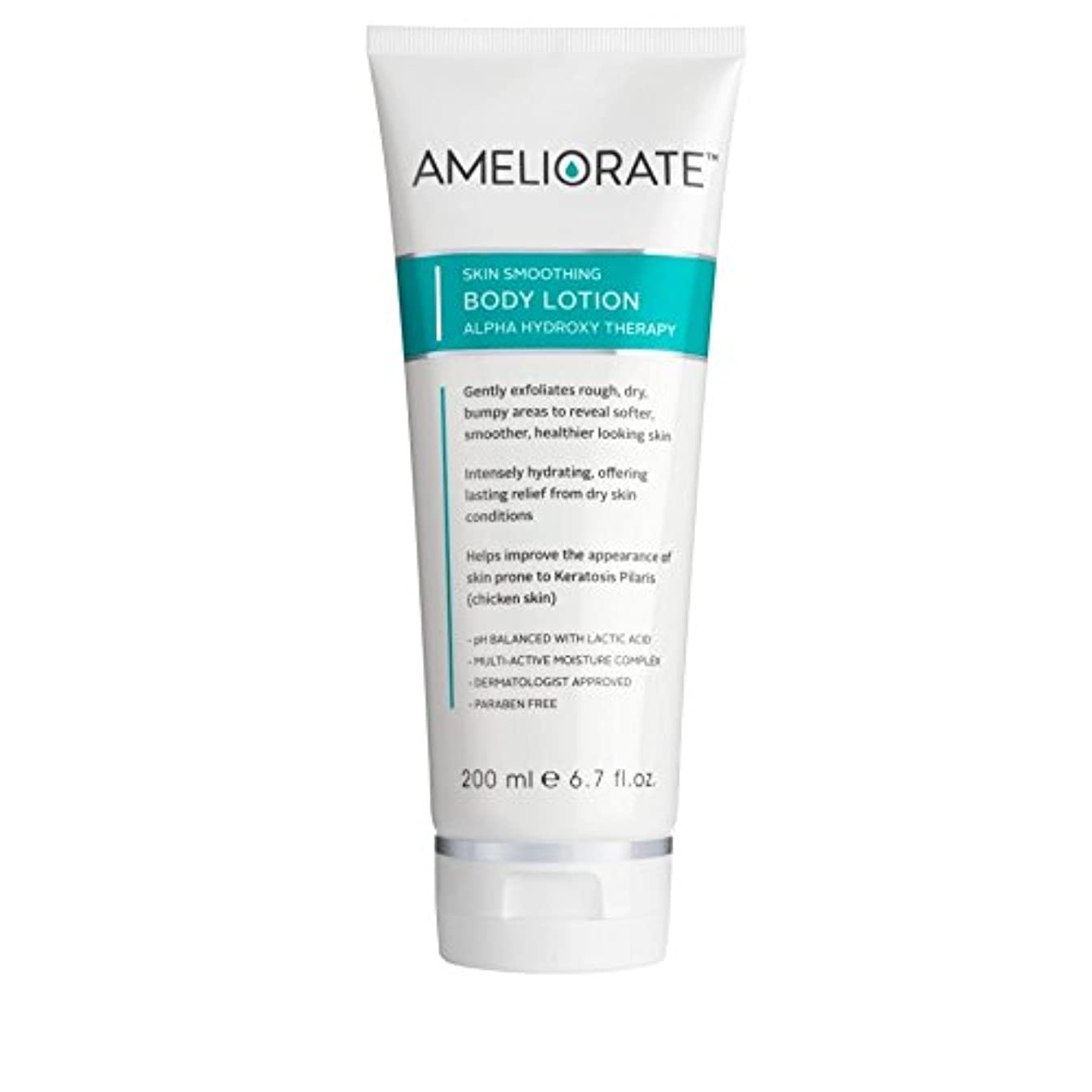 乳白海里絶滅Ameliorate Skin Smoothing Body Lotion 200ml (Pack of 6) - ボディローション200ミリリットルを滑らかに肌を改善 x6 [並行輸入品]