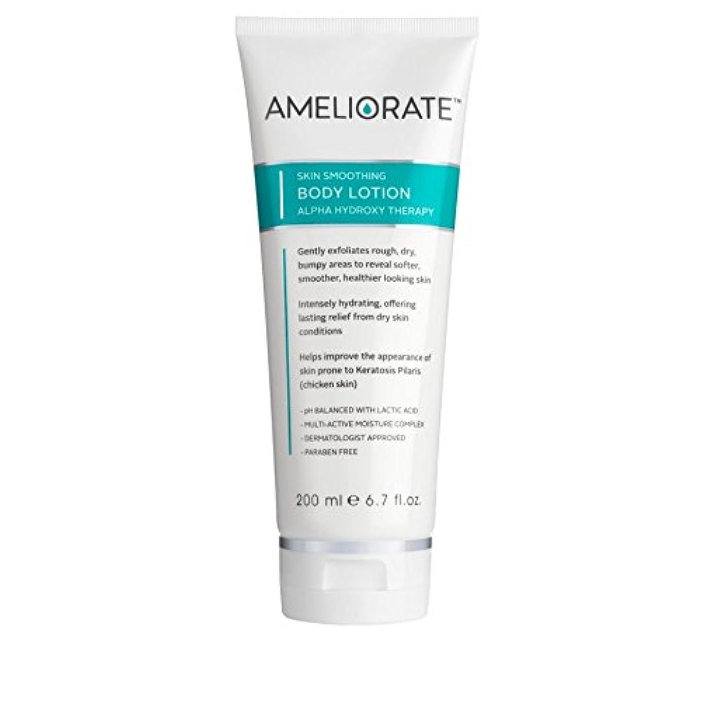 受信遠足墓ボディローション200ミリリットルを滑らかに肌を改善 x4 - Ameliorate Skin Smoothing Body Lotion 200ml (Pack of 4) [並行輸入品]