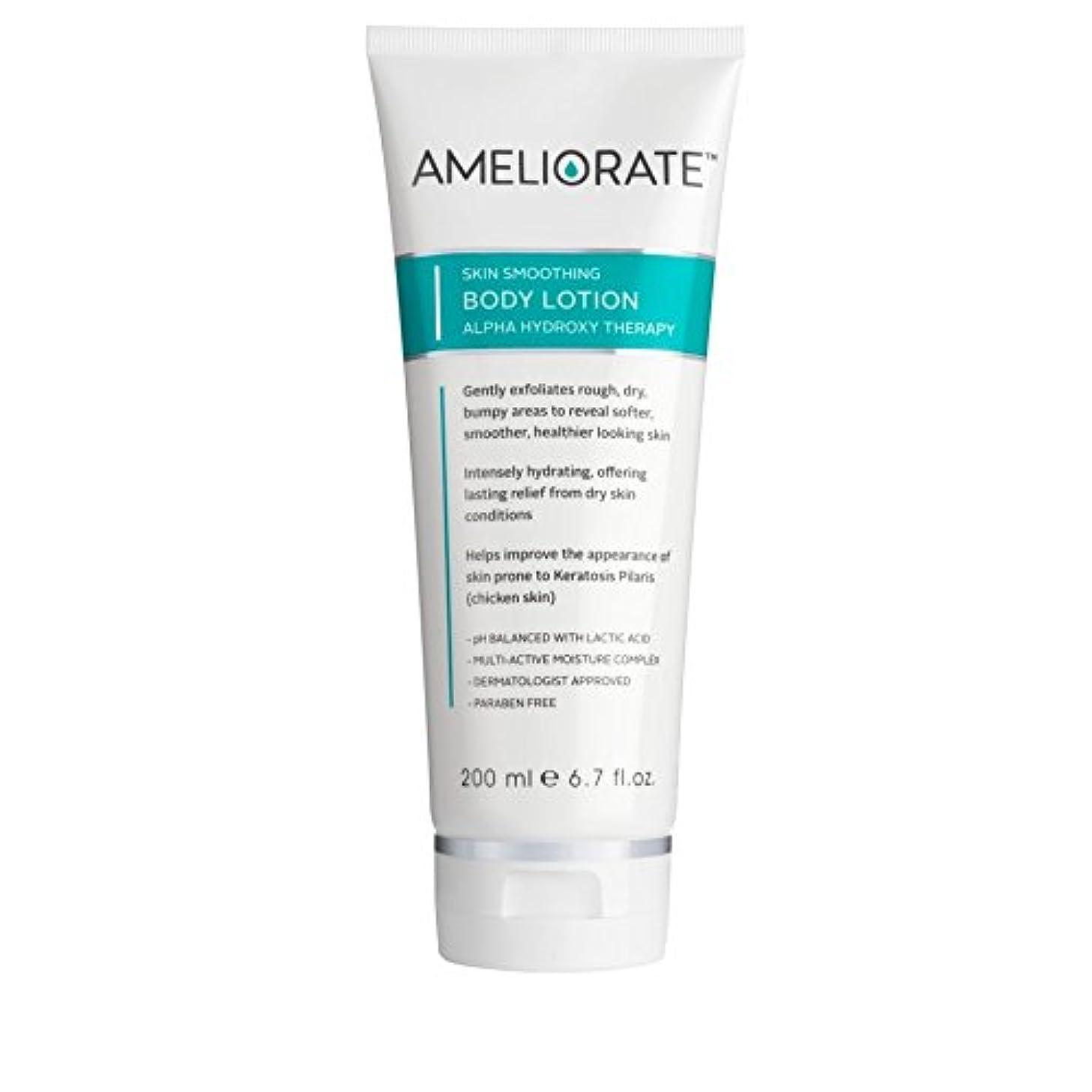 運命的なペダルグローブAmeliorate Skin Smoothing Body Lotion 200ml (Pack of 6) - ボディローション200ミリリットルを滑らかに肌を改善 x6 [並行輸入品]