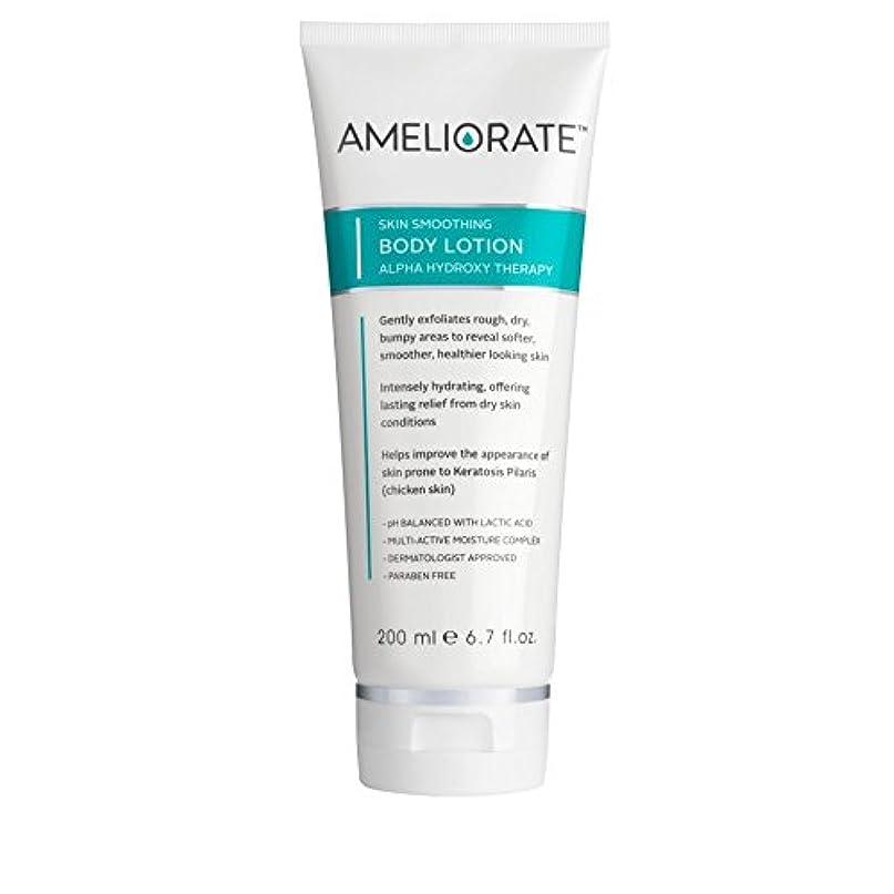 飢饉キッチン内向きボディローション200ミリリットルを滑らかに肌を改善 x4 - Ameliorate Skin Smoothing Body Lotion 200ml (Pack of 4) [並行輸入品]