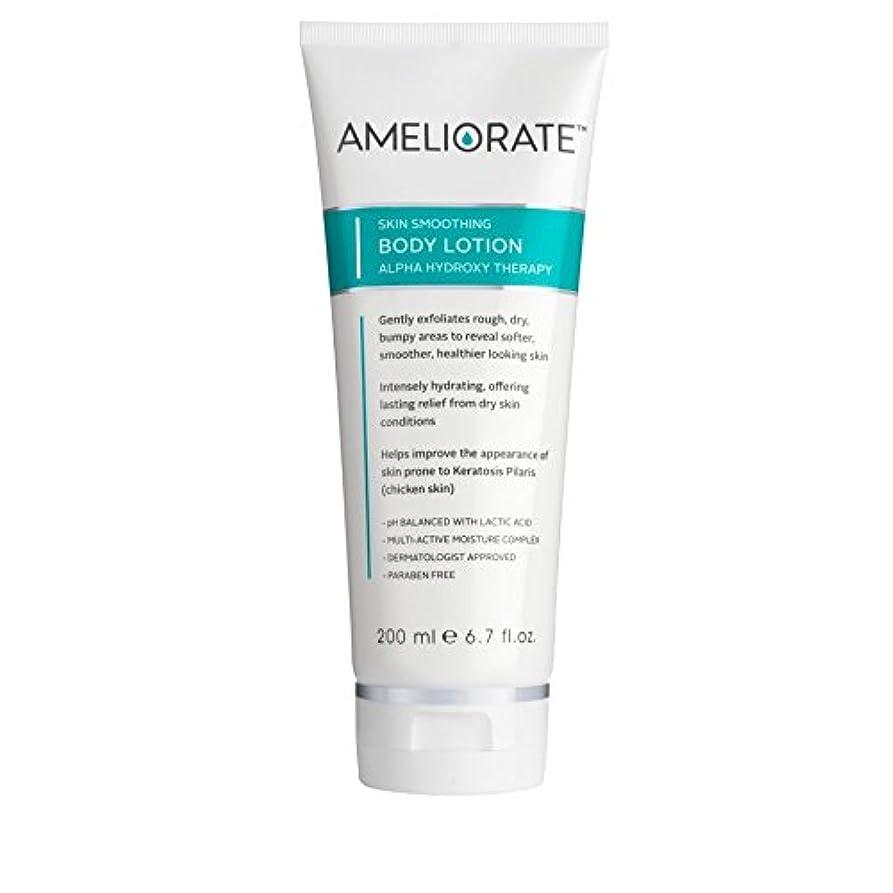 連続した軽忌避剤Ameliorate Skin Smoothing Body Lotion 200ml - ボディローション200ミリリットルを滑らかに肌を改善 [並行輸入品]