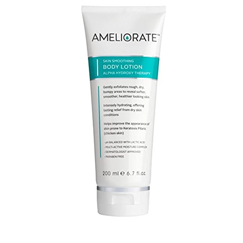 精算偏心フラグラントAmeliorate Skin Smoothing Body Lotion 200ml (Pack of 6) - ボディローション200ミリリットルを滑らかに肌を改善 x6 [並行輸入品]