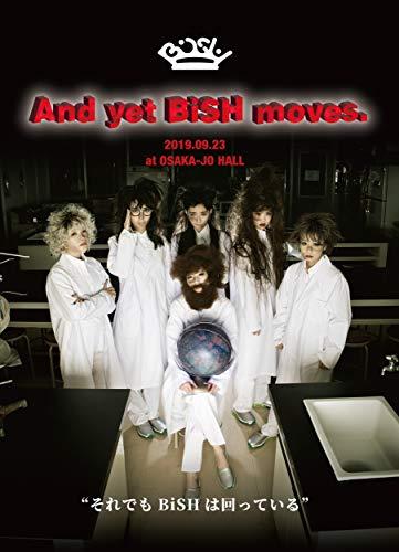 【Amazon.co.jp限定】And yet BiSH moves.(DVD)(ポストカード)