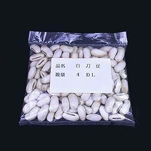 白刀豆(シロナタマメ)4dl【国産乾燥刀豆(ナタマメ)100%】