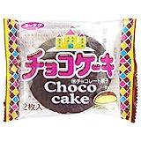 50円 ユーラク チョコケーキ [1箱 10個入]
