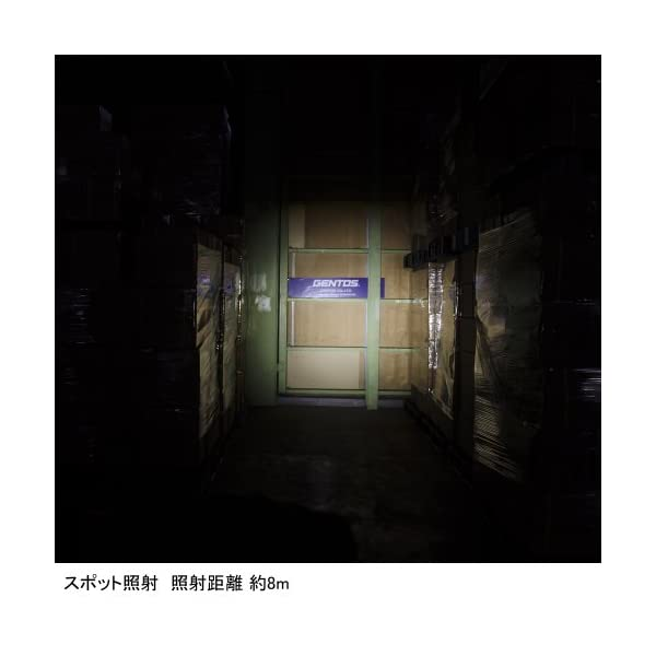 GENTOS(ジェントス) LED懐中電灯 ...の紹介画像22