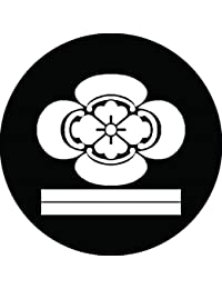 家紋シール 木瓜に二つ引き紋 布タイプ 直径40mm 6枚セット NS4-2945