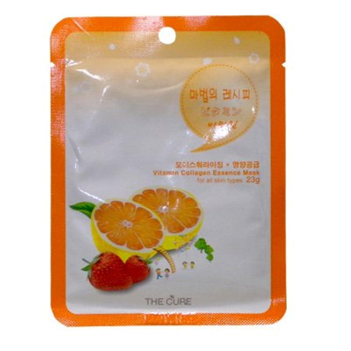 追加大邸宅差別化するCURE マスク シートパック ビタミン