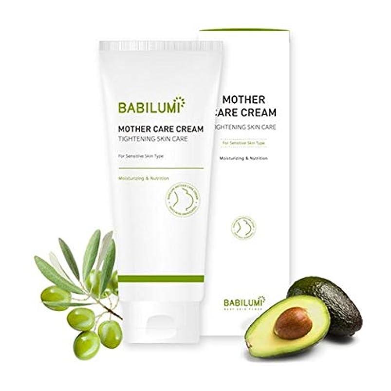 既に手入れ個性BABILUMI Mother Care Cream 妊産婦クリーム 200mlチューブタイプオールスキンタイプ【海外直輸入】