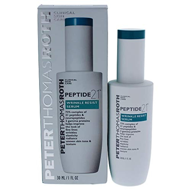 なしで接触電気のピーター?トーマス?ロス Peptide 21 Wrinkle Resist Serum 30ml/1oz並行輸入品