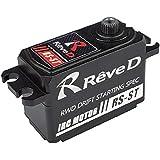 ハイトルクデジタルサーボ RWD ドリフト専用 RS-ST