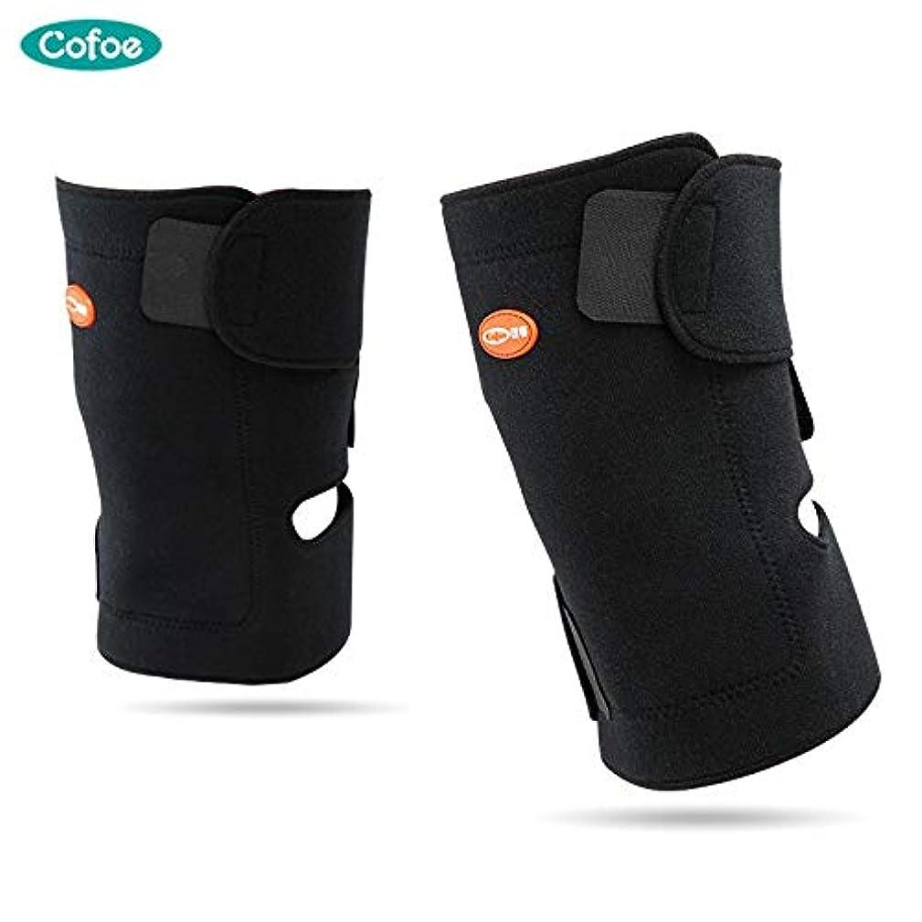 累積ラフ多くの危険がある状況Cofoe 遠赤外線膝 パッドリウマチ 性疾患患者 ユニセックス 新 タイプ 自然発熱保温膝 ボスプロテクター